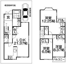 [一戸建] 大阪府枚方市北中振4丁目 の賃貸【/】の間取り
