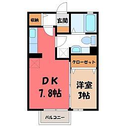 セジュールグランモア B 2階1DKの間取り