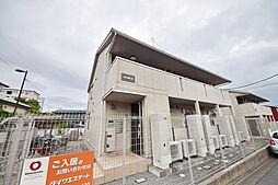 藤沢駅 5.6万円