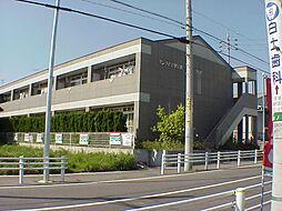 愛知県愛知郡東郷町三ツ池1丁目の賃貸アパートの外観
