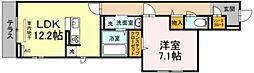 JR横浜線 中山駅 徒歩9分の賃貸アパート 1階1LDKの間取り