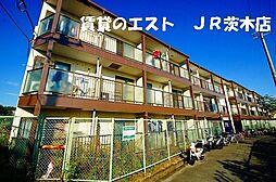 JR東海道・山陽本線 JR総持寺駅 3.6kmの賃貸マンション