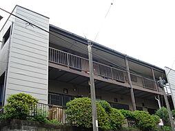 カーサカトー[2階]の外観
