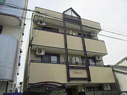 プチメゾン[2階]の外観