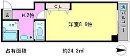 TAISEI都[1階]の間取り