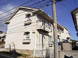神奈川県横浜市保土ケ谷区初音ケ丘の賃貸アパートの外観