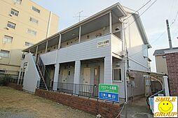 千葉県市川市真間1の賃貸アパートの外観