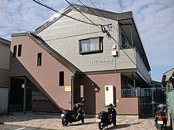 パピヨン箱崎[205号室]の外観