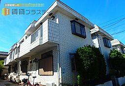 東京メトロ東西線 行徳駅 徒歩11分