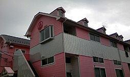 ブルーメカナスギ2号棟[2階]の外観