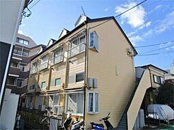 ハイツ東橋本[2階]の外観