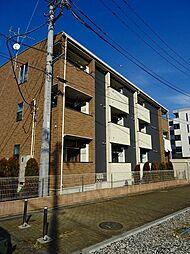 箱根ヶ崎駅 6.3万円