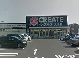神奈川県平塚市田村1丁目の賃貸マンションの外観