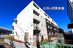 JR東海道・山陽本線 JR総持寺駅 徒歩20分の賃貸マンション