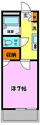 メーシア公園台I[1階]の間取り