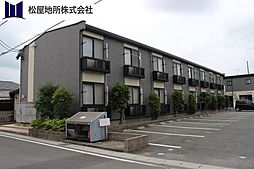 愛知県豊川市豊川町奴通の賃貸アパートの外観