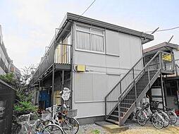 第5山崎ハイツ[2階]の外観