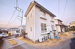 平山城址公園駅 2.5万円