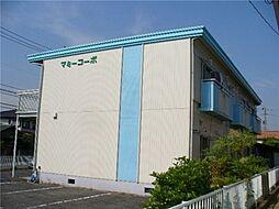 マミーコーポ[1階]の外観