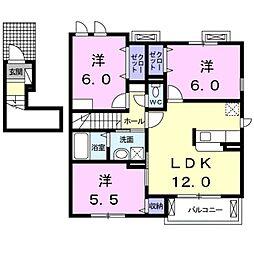 プリムローズ[2階]の間取り