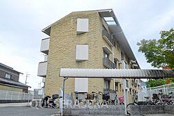 大阪府箕面市石丸2丁目の賃貸マンションの外観