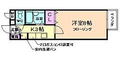 littolefildhouse[1階]の間取り