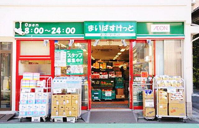 東京 コンフィ アンサ