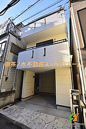 都営三田線 春日駅 徒歩5分の賃貸一戸建て