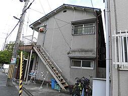 新大阪駅 3.5万円