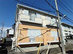 東京都日野市平山4丁目の賃貸アパートの外観
