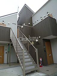 ヒルズ踊場[2階]の外観