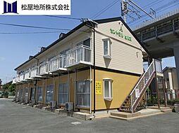 愛知県豊橋市花中町の賃貸アパートの外観