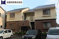 愛知県豊橋市飯村北2丁目の賃貸アパートの外観