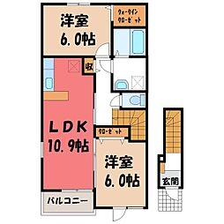 栃木県真岡市上高間木2丁目の賃貸アパートの間取り