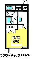 プレジール浦和[104号室]の間取り