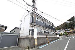 赤岩口駅 1.8万円
