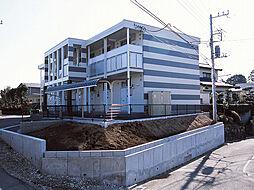 羽鳥弐番館[2階]の外観