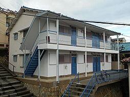 大谷町アパート[1階]の外観