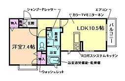 大阪府豊中市曽根東町3丁目の賃貸アパートの間取り