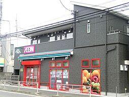 レユシール横浜西谷[202号室]の外観