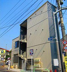 東京都西東京市保谷町3丁目の賃貸アパートの外観
