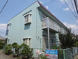 コーポサニーサイド[2階]の外観