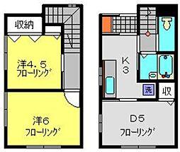 [テラスハウス] 神奈川県横浜市港南区港南3丁目 の賃貸【神奈川県 / 横浜市港南区】の間取り