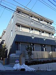 東急大井町線 旗の台駅 徒歩2分の賃貸マンション