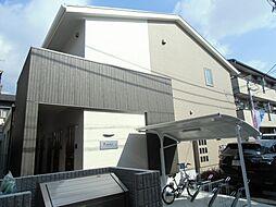 大阪府豊中市豊南町西1丁目の賃貸アパートの外観