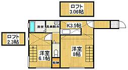 アイホームS1[104号室]の間取り