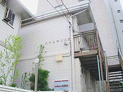 ハイムキリハタ[103号室]の外観