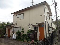 東京都世田谷区代沢4丁目の賃貸アパートの外観