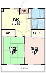かみやマンション[3階]の間取り
