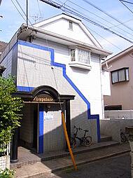 鶴見小野駅 4.0万円